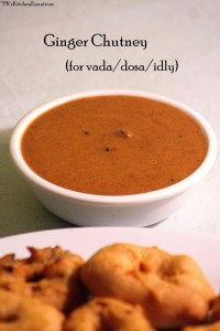 Ginger Chutney - for vada/dosa/idly