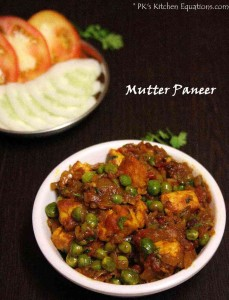 Mutter Paneer (Green peas and Cottage Cheese) - Semi dry curry