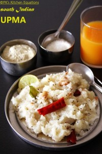 South Indian Upma - version 2
