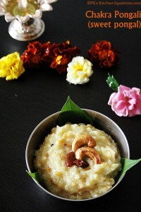 Chakra pongali or sweet pongal recipe or sakkarai pongal
